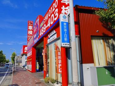 車検の速太郎 奈良天理店の画像2