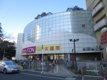 イオン稲毛店