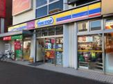 ミニストップ稲毛駅東口店