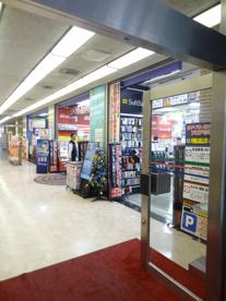 ヨドバシカメラ 千葉店の画像1