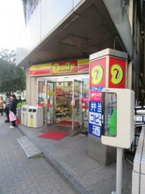 デイリーヤマザキ千葉新町店の画像1