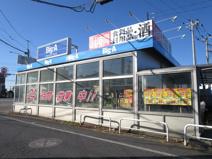 ビッグ・エー千葉園生店
