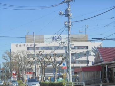 せんげん台駅西口の画像1