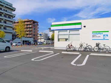ファミリーマート 天理川原城町店の画像5