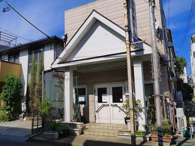 田原鍼灸院の画像
