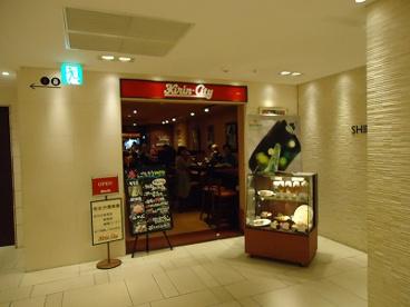 キリンシティ「横浜モアーズ店」の画像1