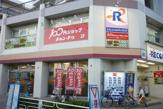 100円ショップ キャンドゥ「天王町駅前店」