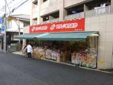 おかしのまちおか「弘明寺店」
