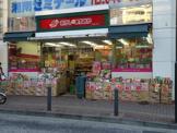 おかしのまちおか「大倉山店」