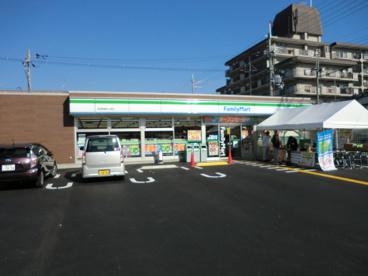 ファミリーマート吉祥院東砂ノ町店の画像1