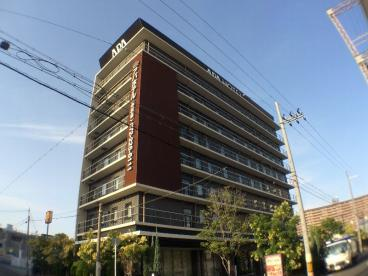 アパホテル堺駅前の画像1