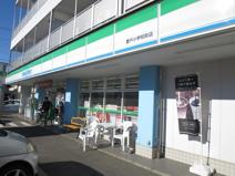 ファミリーマート・登戸小学校前店