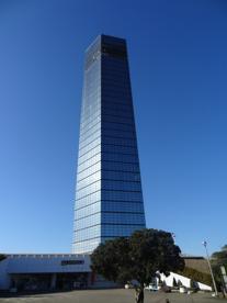 千葉ポートタワーの画像1