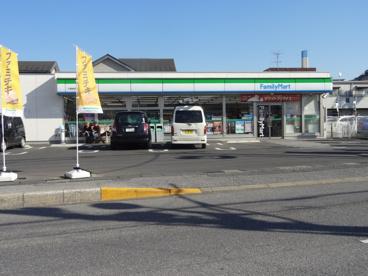 ファミリーマート南町店の画像1