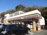 セブンイレブン・千葉宮崎1丁目店