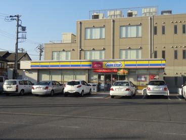 ミニストップ千葉末広3丁目店の画像1
