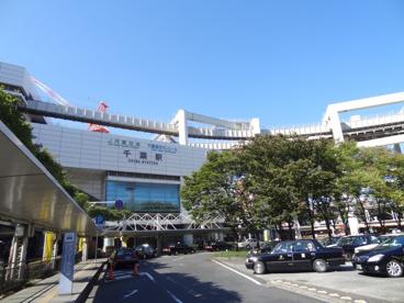 JR千葉駅の画像1
