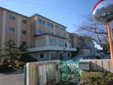 初生小学校