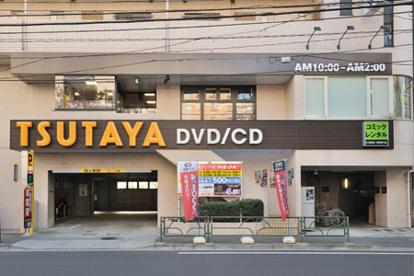 TSUTAYA江古田店の画像1