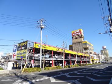 ドン・キホーテ 千葉中央店の画像1