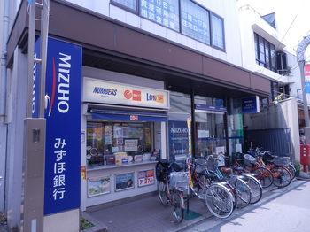 みずほ銀行江古田支店の画像1