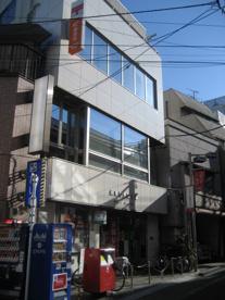 練馬旭丘郵便局の画像1