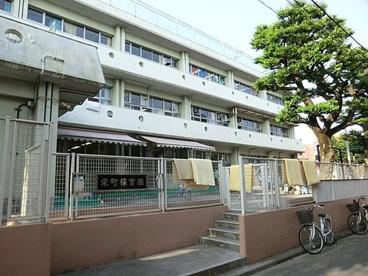 栄町保育園の画像1
