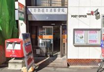 生野鶴橋本通郵便局