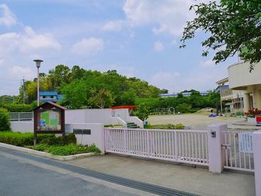 奈良市立伏見南幼稚園の画像2