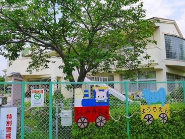 奈良市立伏見南幼稚園の画像5