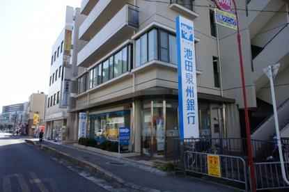 池田泉州銀行蛍池支店の画像1