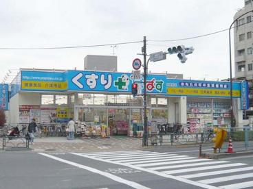 どらっぐぱぱす新江古田駅前店の画像1