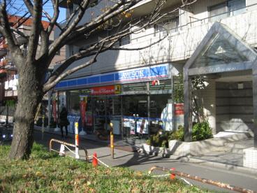ローソン練馬江古田栄町店の画像1
