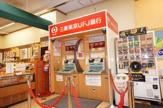 ATM(三菱UFJ銀行)