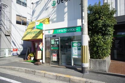 ATM(りそな銀行)の画像1