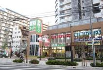 業務スーパー 川口東口店