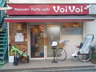 パンケーキママカフェ VoiVoiの画像1