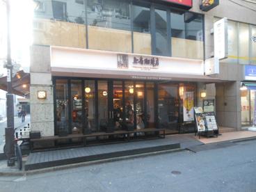 上島珈琲店の画像1