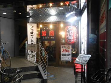 大阪焼肉・ホルモン ふたご 三軒茶屋店の画像1