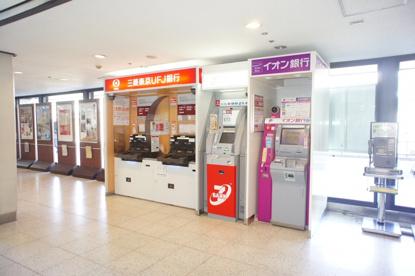 ATM(三菱UFJ銀行)の画像1