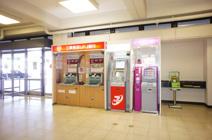 ATM(イオン銀行)