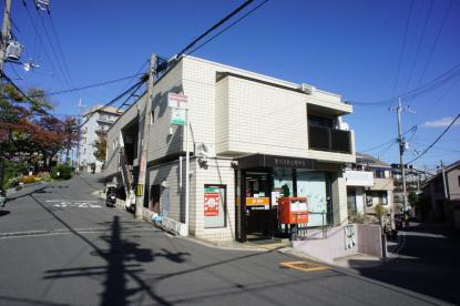 豊中刀根山郵便局の画像1