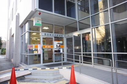豊中阪大内郵便局の画像1