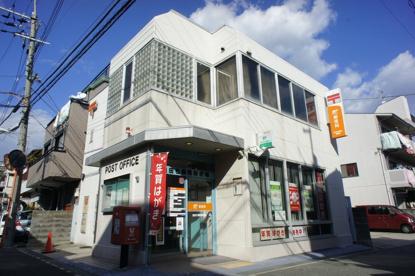 池田石橋四郵便局の画像1