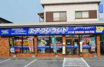 エアコンランド 川口店