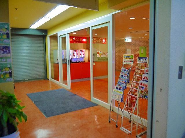 カラオケレインボー 天理駅前店の画像