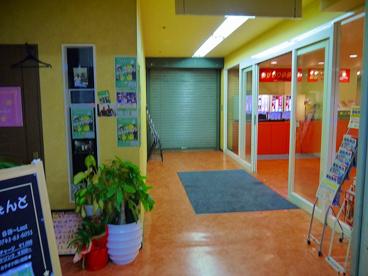 カラオケレインボー 天理駅前店の画像4