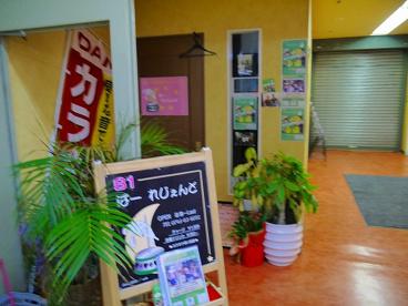 カラオケレインボー 天理駅前店の画像5