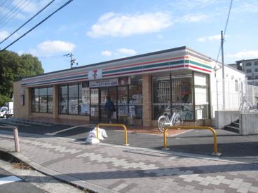 セブンイレブン 奈良中登美ヶ丘3丁目店の画像1