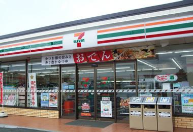 セブンイレブン大阪帝塚山一丁目店の画像1